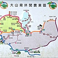 大山背地圖.JPG