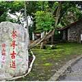 橫山大山背38.jpg