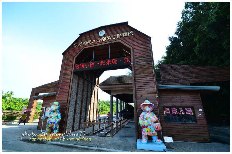 竹崎公園36.jpg