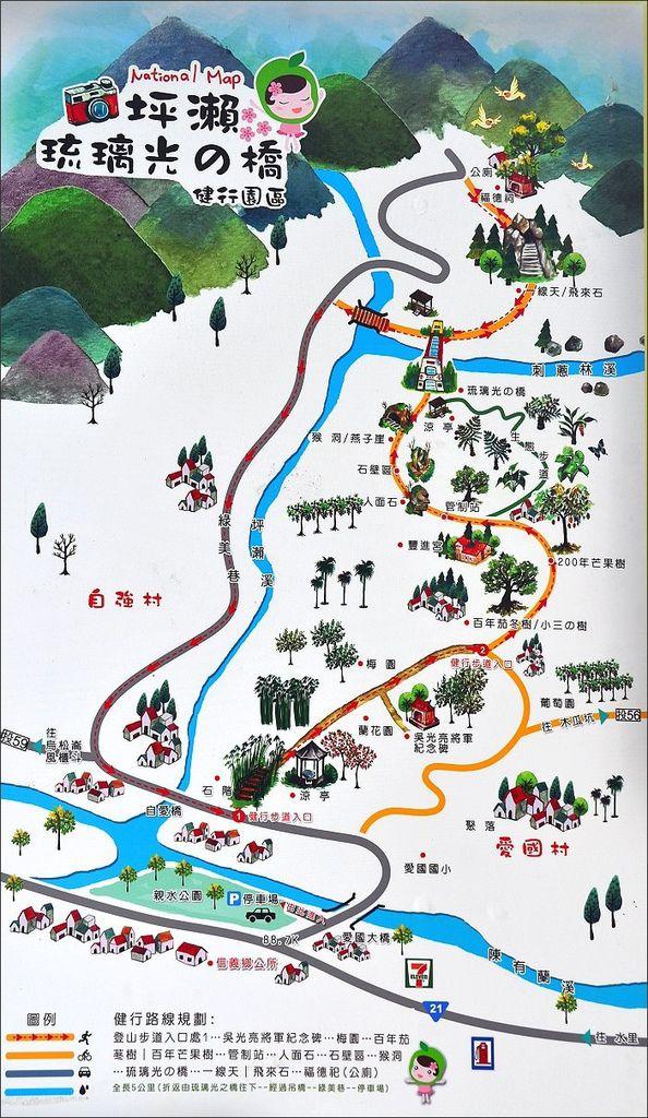 坪瀨健行園區地圖.JPG