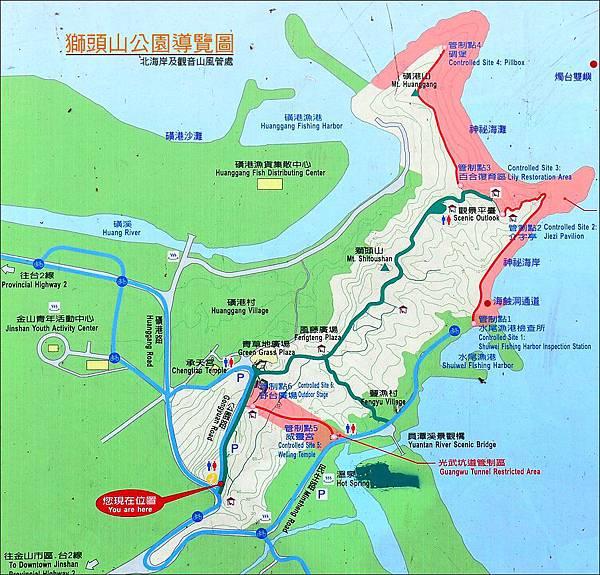金山獅頭山地圖.jpg