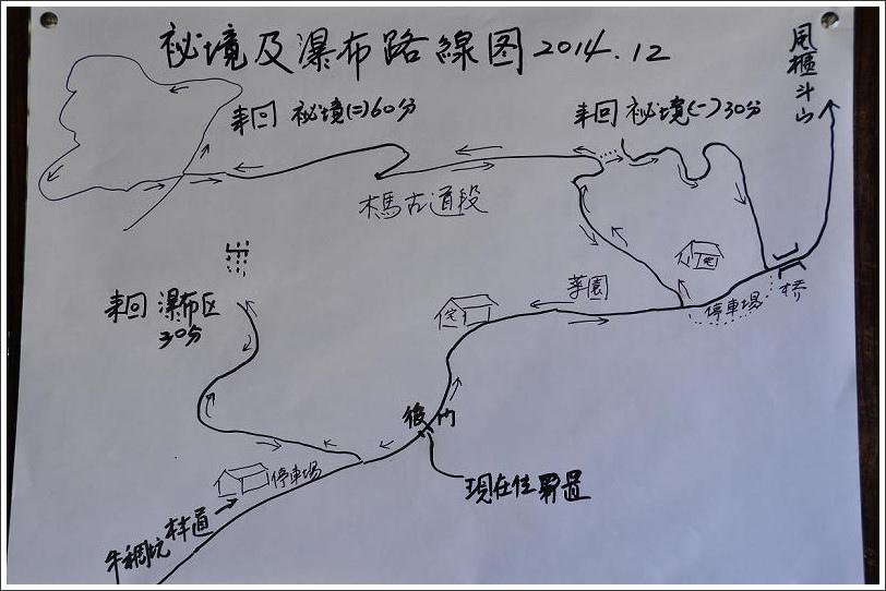牛稠坑柳家梅園後山祕境01.jpg