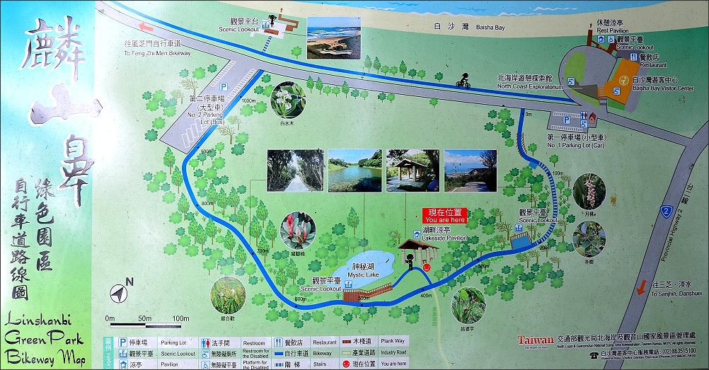 麟山鼻自行車道路線圖.JPG