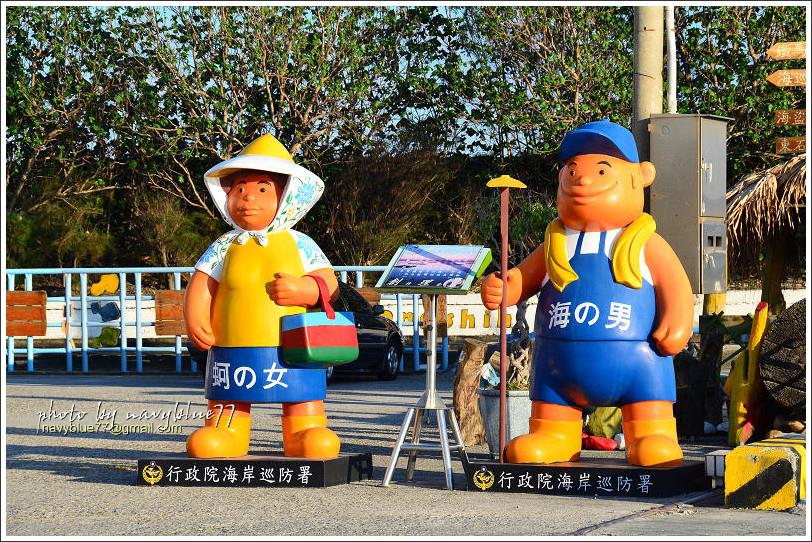 東石漁港02.jpg
