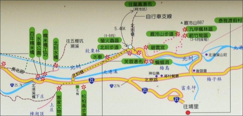 國姓北港村地圖.JPG