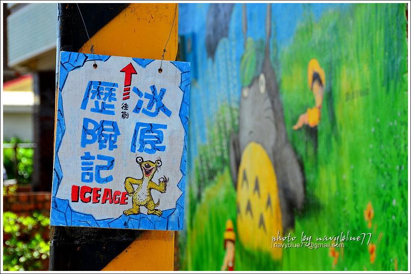 大內龍貓公車站府11.JPG