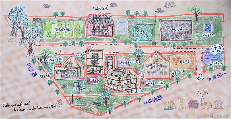 嘉義文創園區導覽圖.JPG