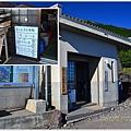 富士山吉田線018.JPG