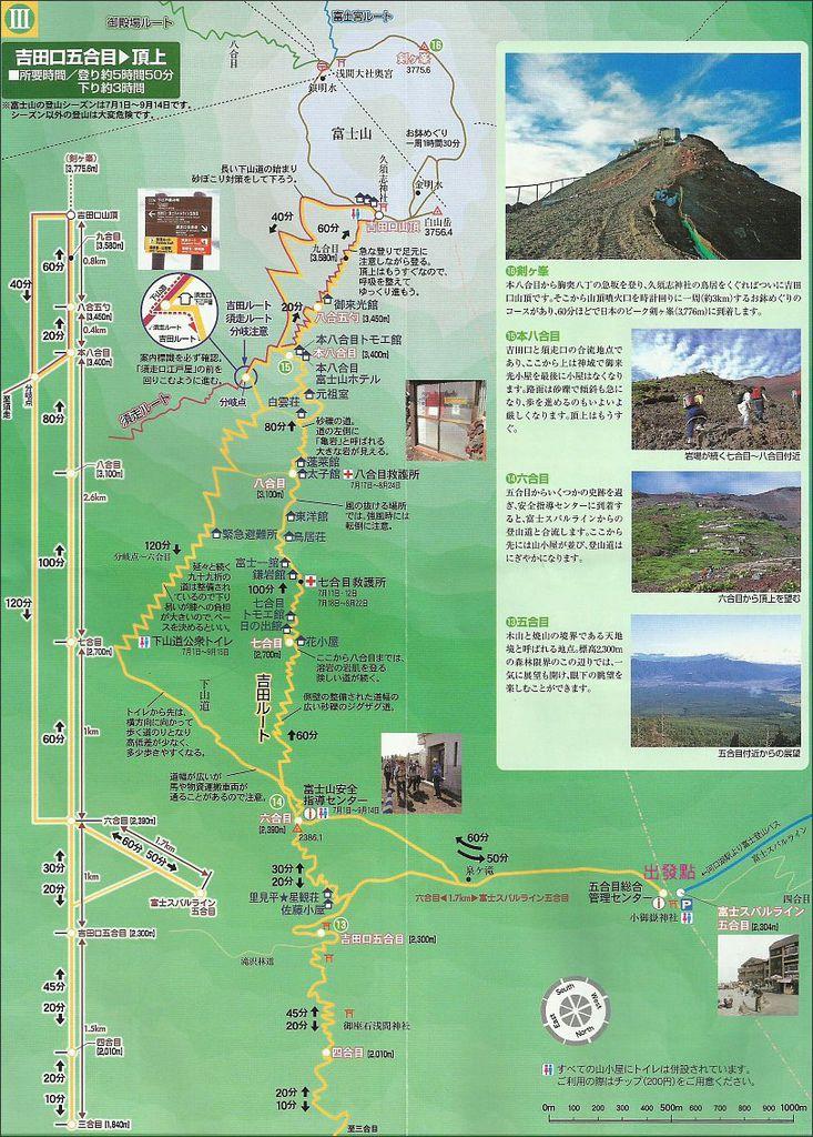 富士山吉田線地圖.JPG