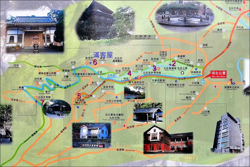 北投散散步地圖.JPG