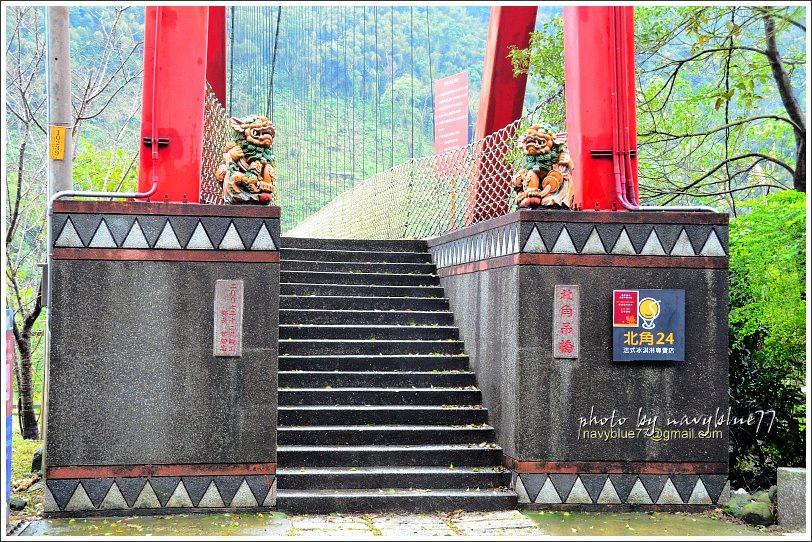 尖石北角吊橋01.JPG