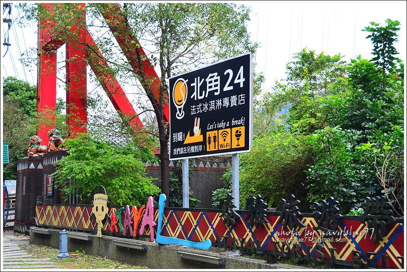 尖石北角吊橋14.JPG