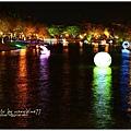 2016鹽水月津港燈節09.JPG