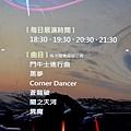 蘭潭月影潭心01.JPG