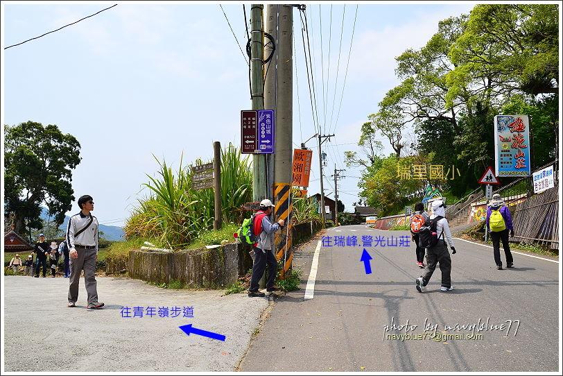 瑞里青年嶺步道36.JPG