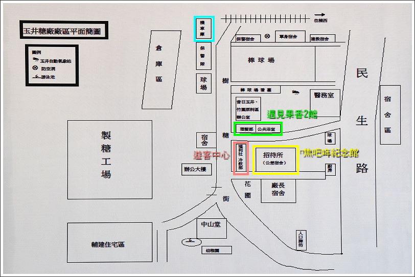 玉井糖廠08.JPG