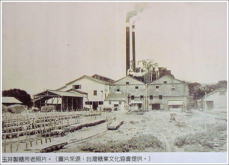 玉井糖廠09.JPG