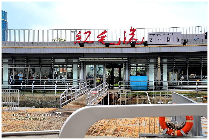 高雄紅毛港文化園區36.JPG