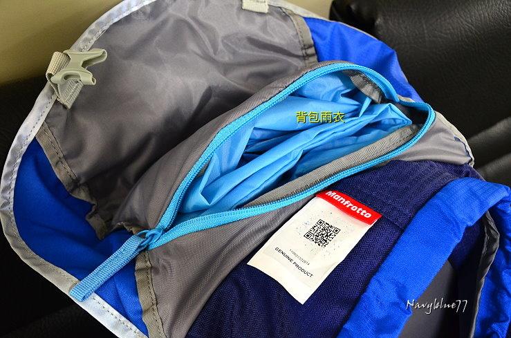 manfrotto背包22.JPG