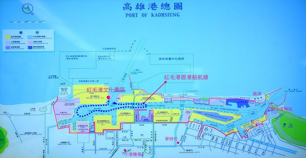 高雄紅毛港文化園區06.jpg