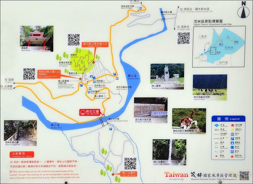情人谷瀑布地圖.JPG