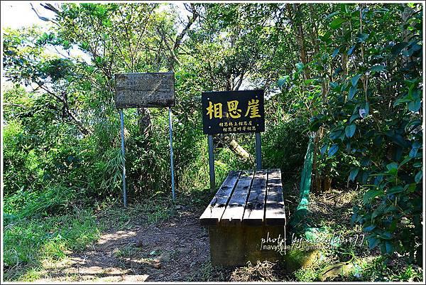 新竹芎林飛鳳山28.JPG