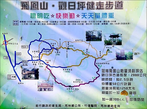 新竹芎林飛鳳山地圖.JPG