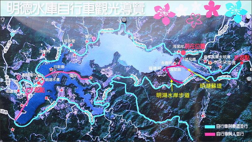 明德水庫地圖.JPG