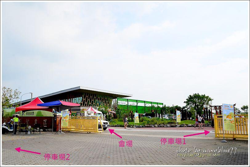 2016台南好米季01.JPG