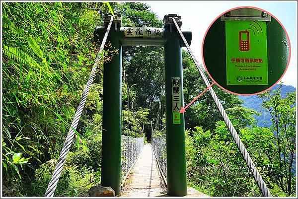 八通關越嶺道(東埔-雲龍段)61.JPG