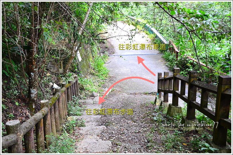 東埔彩虹瀑布日月雙橋09.JPG