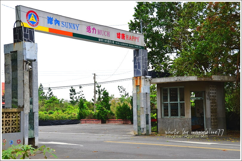 鹽水岸內糖廠06.JPG