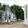 鹽水岸內糖廠11.JPG