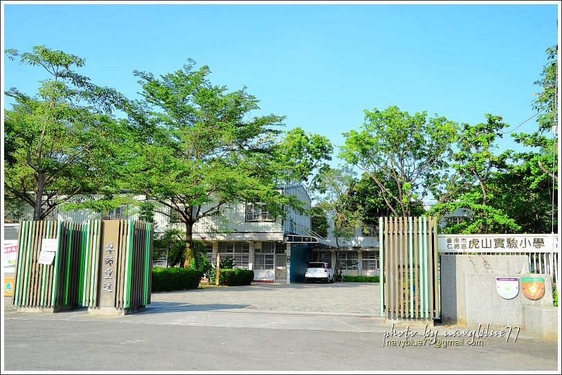 仁德虎山森林步道01.JPG