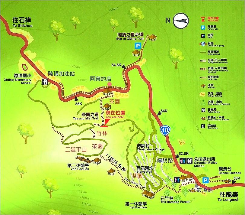 隙頂二延平步道-茶霧之道32.JPG