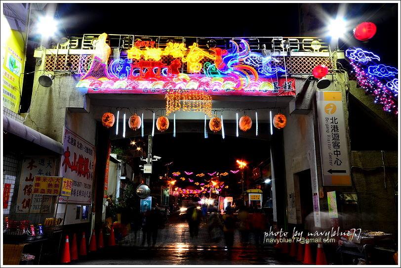 2017北港燈會09.JPG