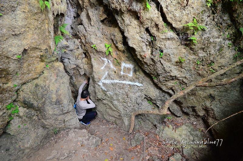 大崗山前後山O形19-減肥洞.JPG
