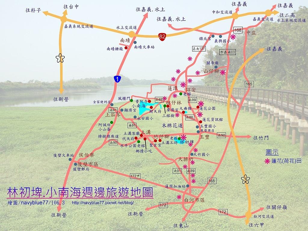 林初埤小南海旅遊地圖.jpg