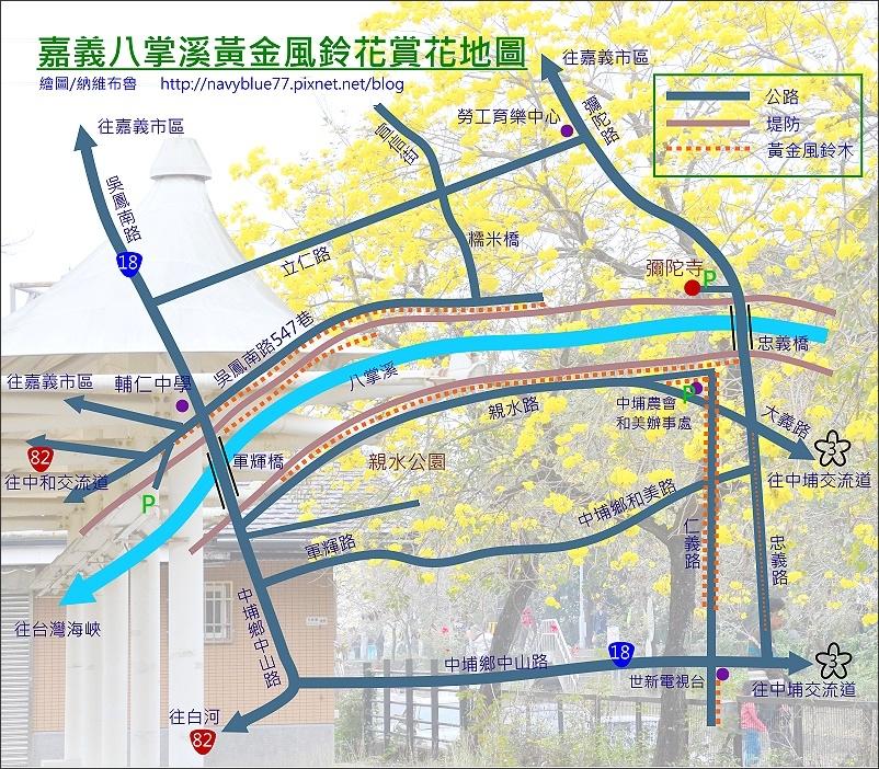 八掌溪黃金風鈴木地圖.jpg