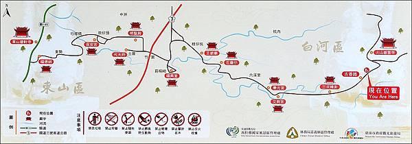 香路古道地圖.JPG