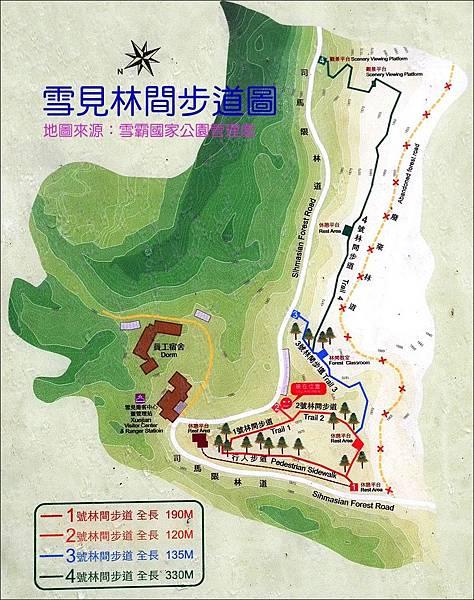 雪見林間步道圖.JPG