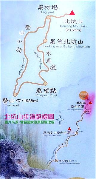 北坑山步道路線圖.JPG
