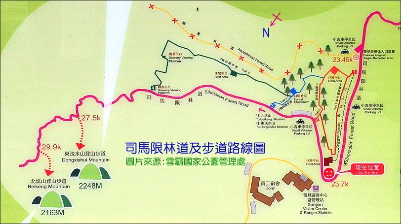 司馬限林道步道圖.JPG