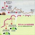 東洗水山步道路線圖.JPG