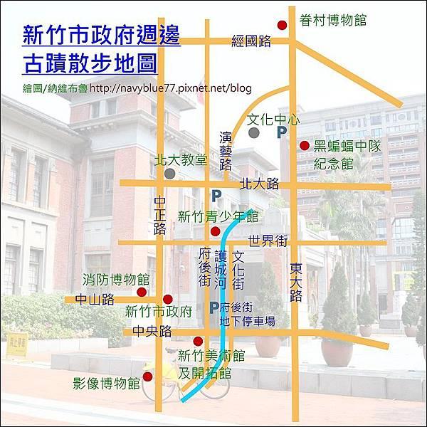 新竹市府週邊古蹟地圖.jpg