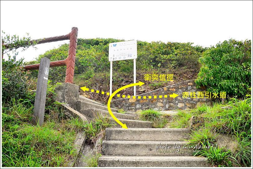香港衛奕信徑赤柱至陽明山莊05.JPG