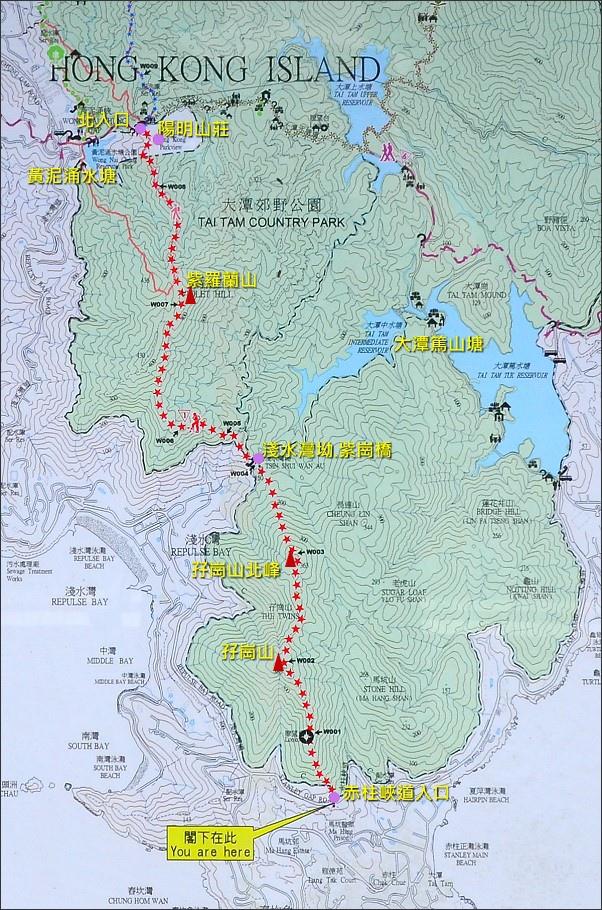 香港衛奕信徑赤柱至陽明山莊步道圖.JPG