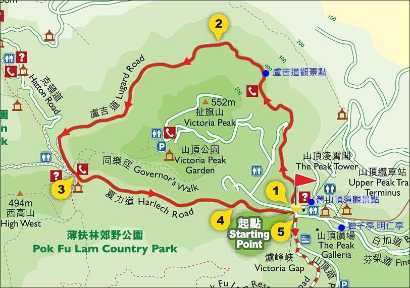 香港太平山頂環迴步行徑