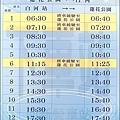 白河賞蓮27.JPG