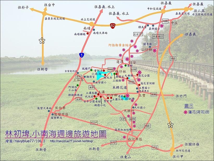 白河賞蓮地圖.jpg